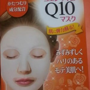 Daiso Japan Coenzyme Q10 Face mask1 pack: 3 sheets